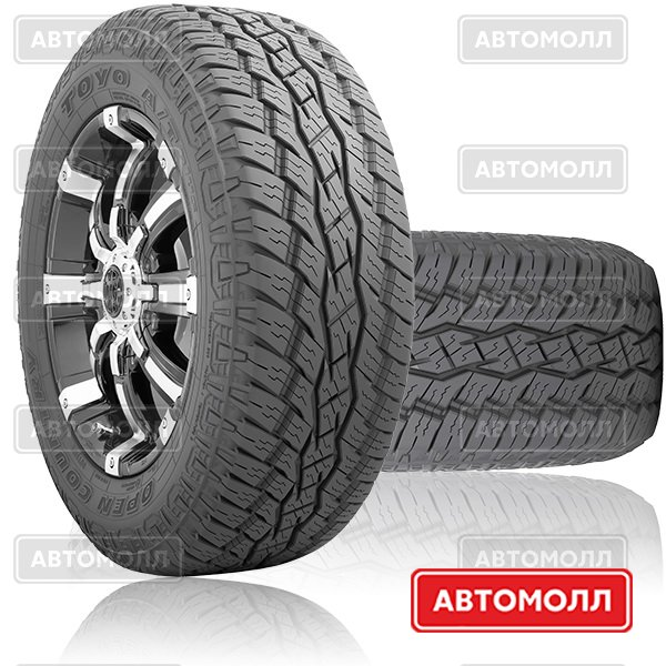 Open Country A/T Plus 265/70R16 112H