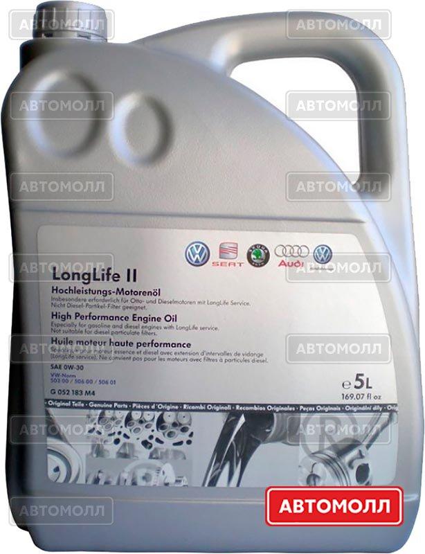 Longlife II 0W-30 5L