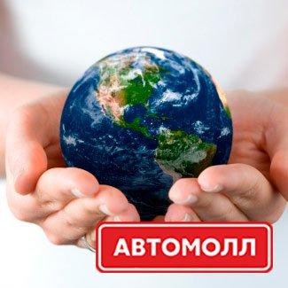 Специалисты «Агромашхолдинга» обсудили вопросы развития рынка газомоторного топлива с ведущими российскими и зарубежными экспертами