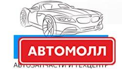 АвтоСтарт - лидер по обслуживанию немецких автомобилей