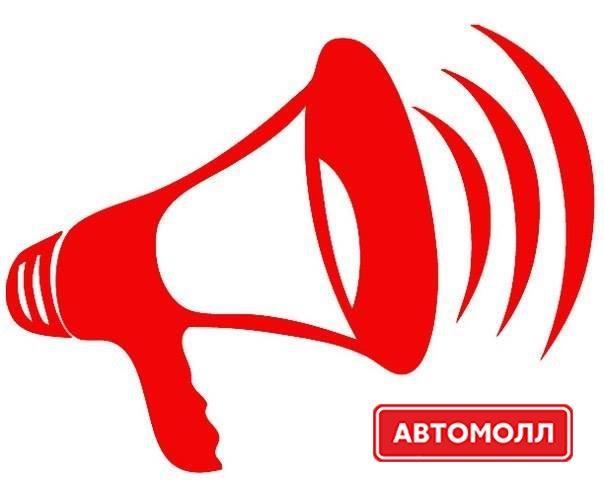 Новость о продлении срока действия права на организацию розничного рынка