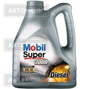 4л масла MOBIL Super 3000 X1 Diesel 5W40